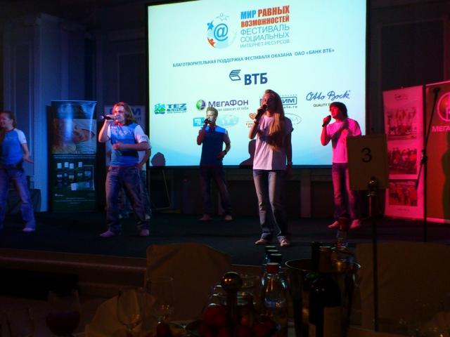 посол «Сочи 2014» детский музыкальный театр «Домисолька»